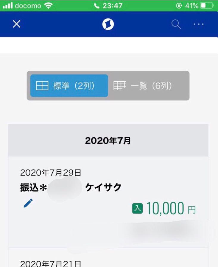 f:id:ksakukun:20200805030650p:plain