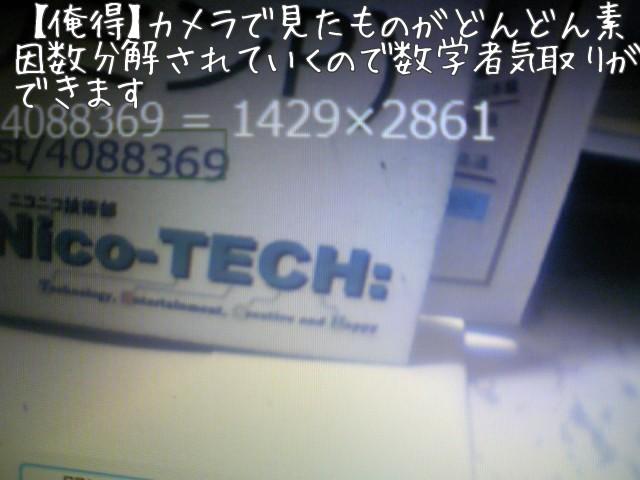 f:id:ksasao:20091027004507j:image