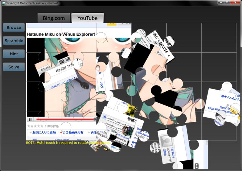 Silverlight4アプリ内でflvな動画を再生しながら加工したり