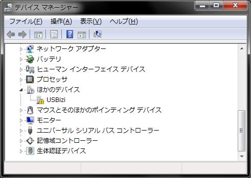 f:id:ksasao:20100516144946p:image