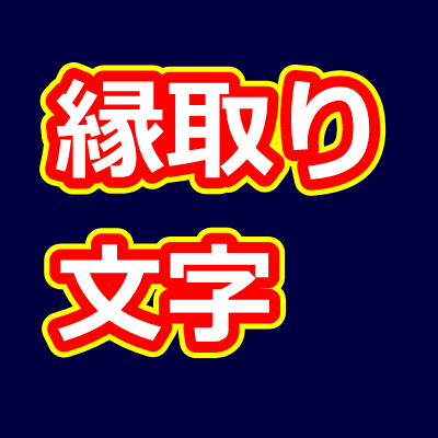 20131203001534
