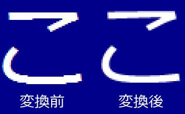 20131216040106