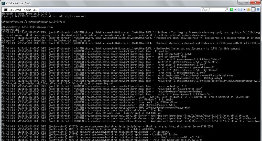 共有ライブラリを管理するために Sonatype の Nexus Repository Manager