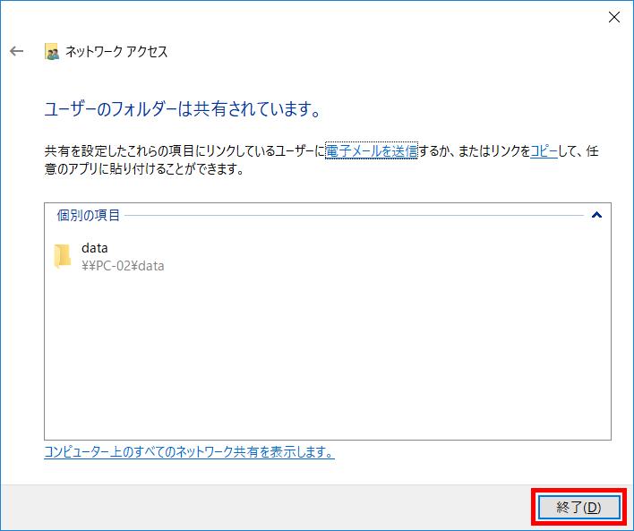 Spring Boot 1.5.x の Web アプリを 2.0.x へバージョンアップする ( 番外編