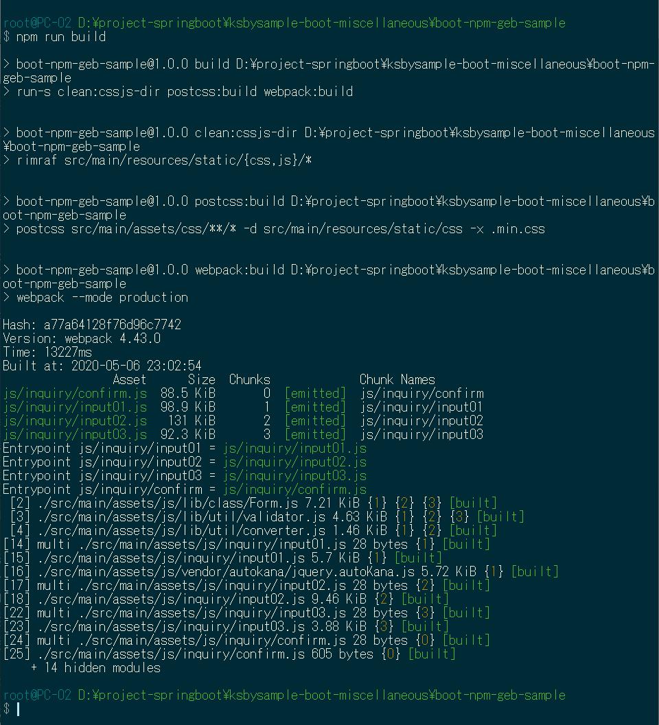 npm install && npm run dev が失敗したときの解決 ...