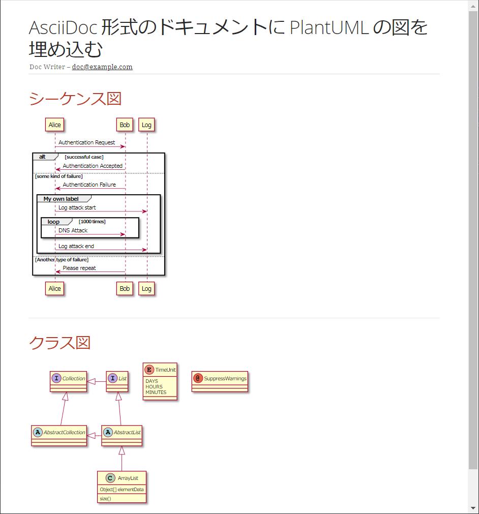 f:id:ksby:20210124123306p:plain