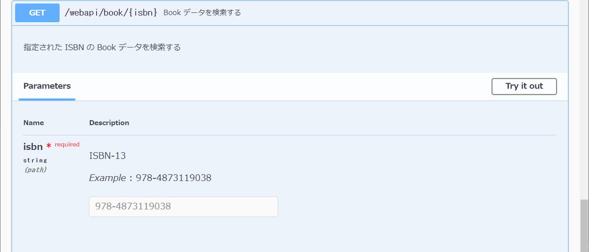 f:id:ksby:20210324225955p:plain