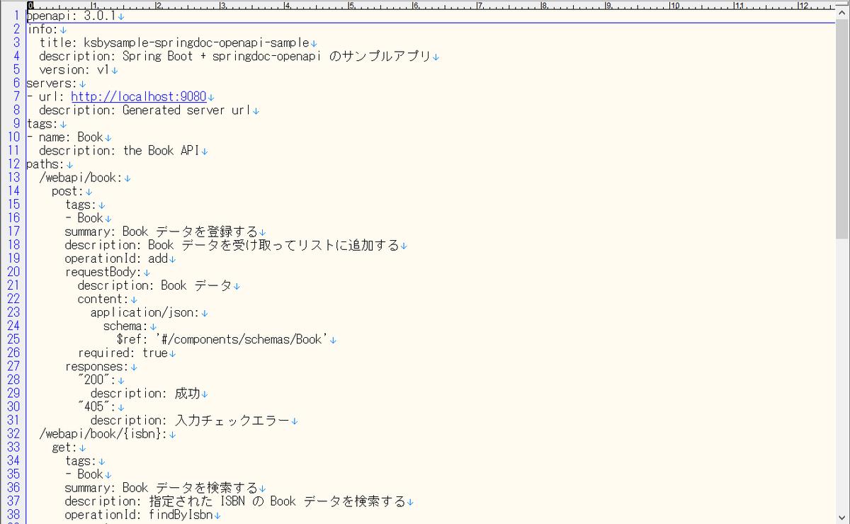 f:id:ksby:20210325002623p:plain