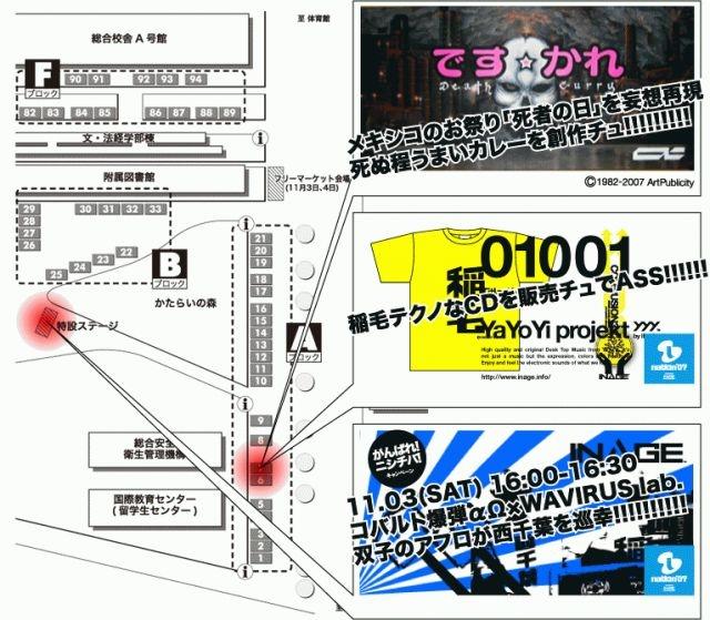 f:id:ksd6700:20100615235740j:image