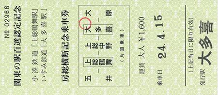 20120430213348