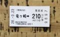20140323204129