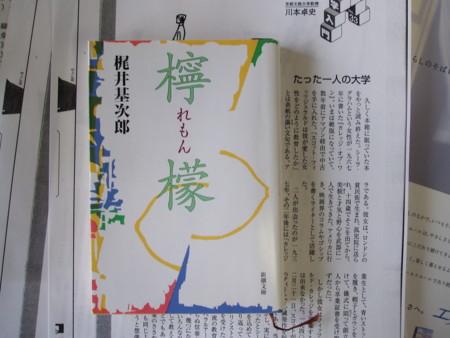 f:id:ksen:20090129110455j:image
