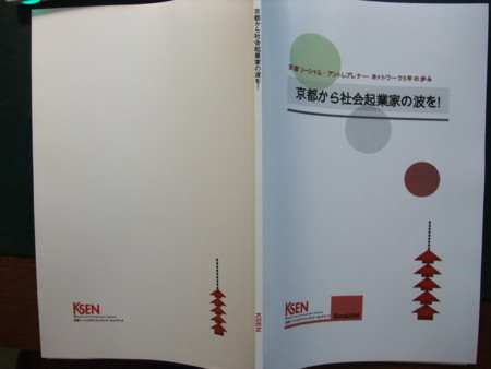 f:id:ksen:20100501090909j:image