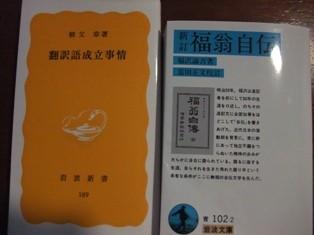 f:id:ksen:20110709053912j:image