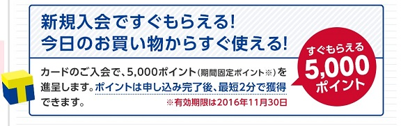 f:id:ksetuka:20161105062606j:plain