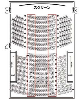 座席マップのイメージ画像