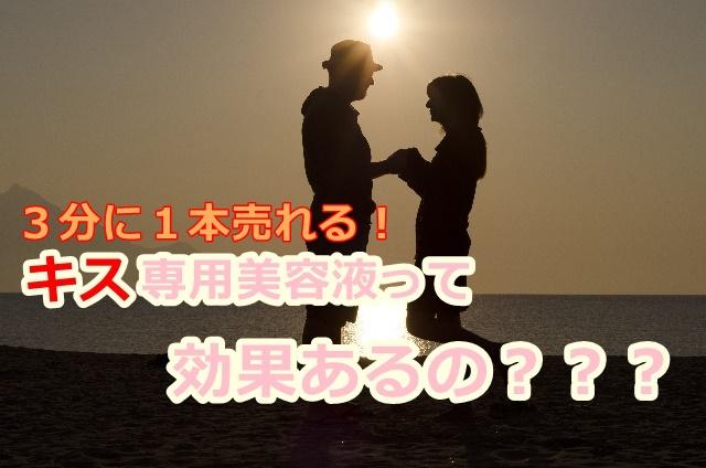 f:id:kshimada7771226:20180104073648j:plain