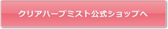 f:id:kshimada7771226:20200107141752j:plain