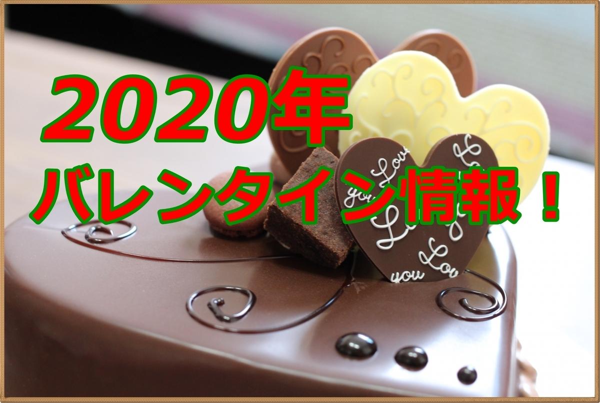 f:id:kshimada7771226:20200202001818j:plain