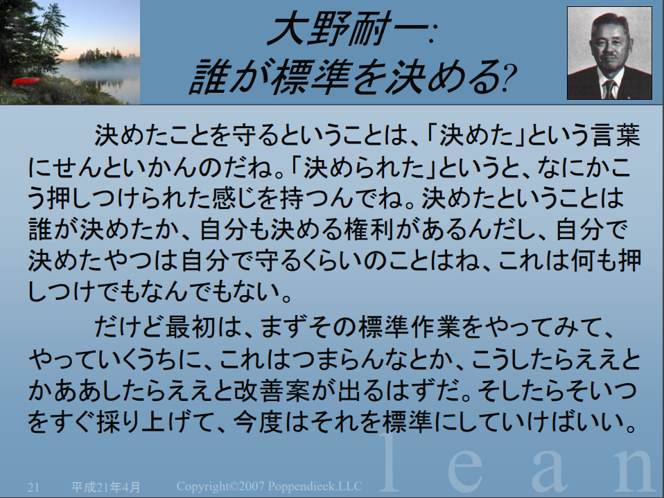 f:id:kshimizu1226:20171021063411p:plain