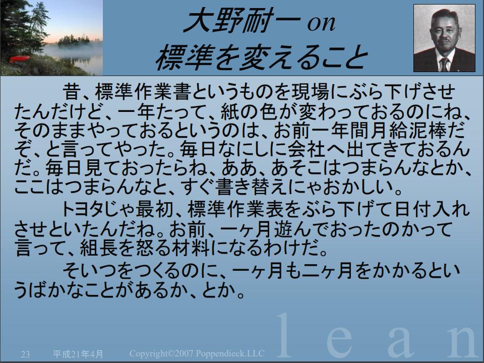 f:id:kshimizu1226:20171021063421p:plain