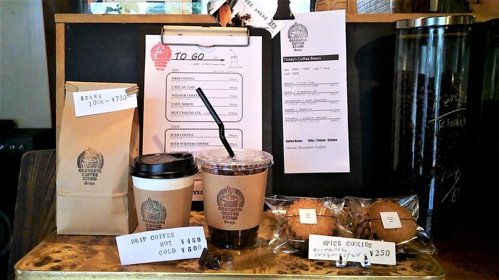 傳吉商店/GRANARYS COFFE STAND1階