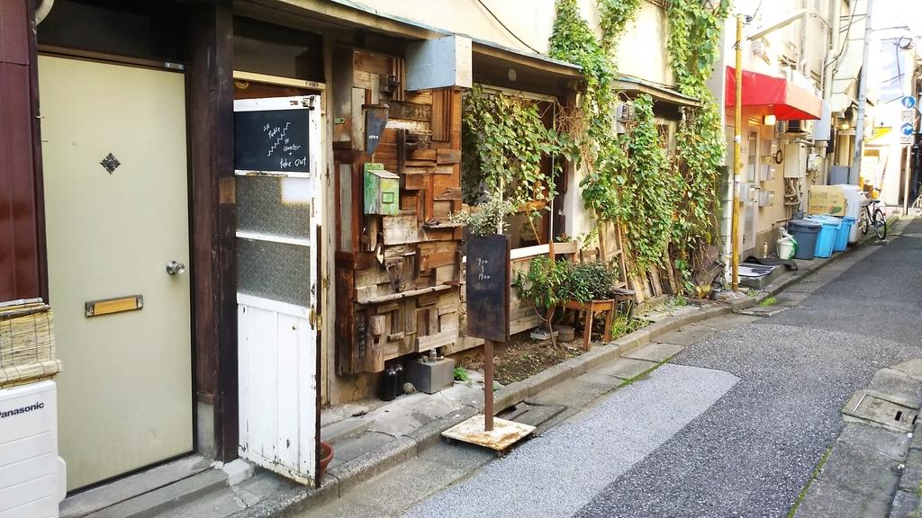 GRANARYS COFFE STAND入口