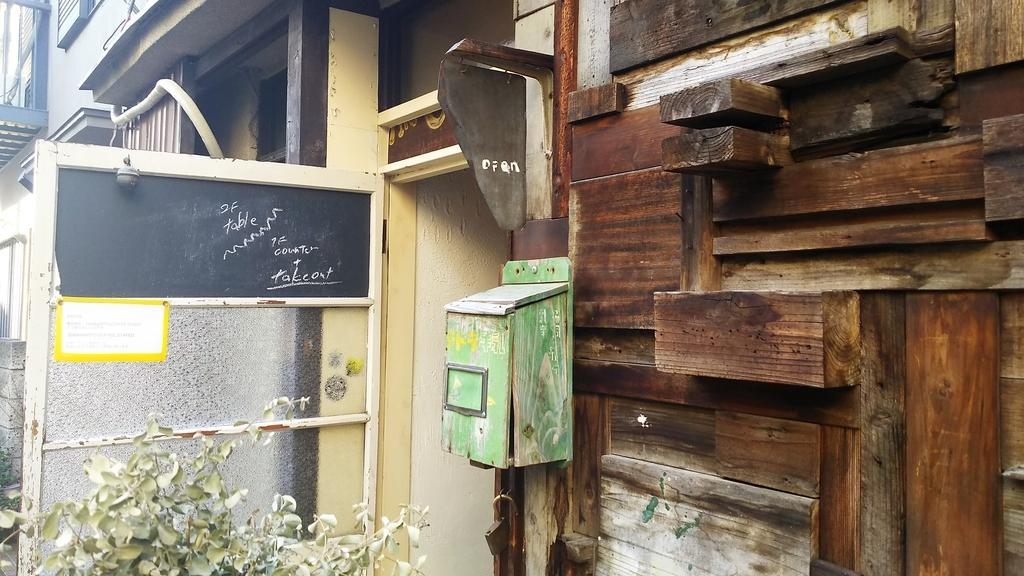 傳吉商店/GRANARYS COFFE STAND