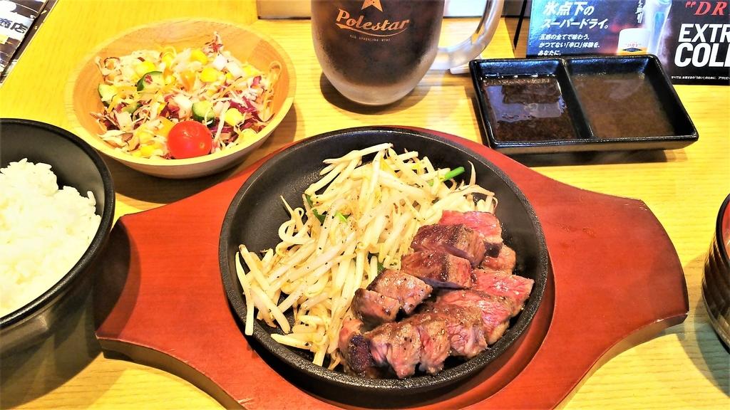 鉄板TOKYO本日のステーキ定食