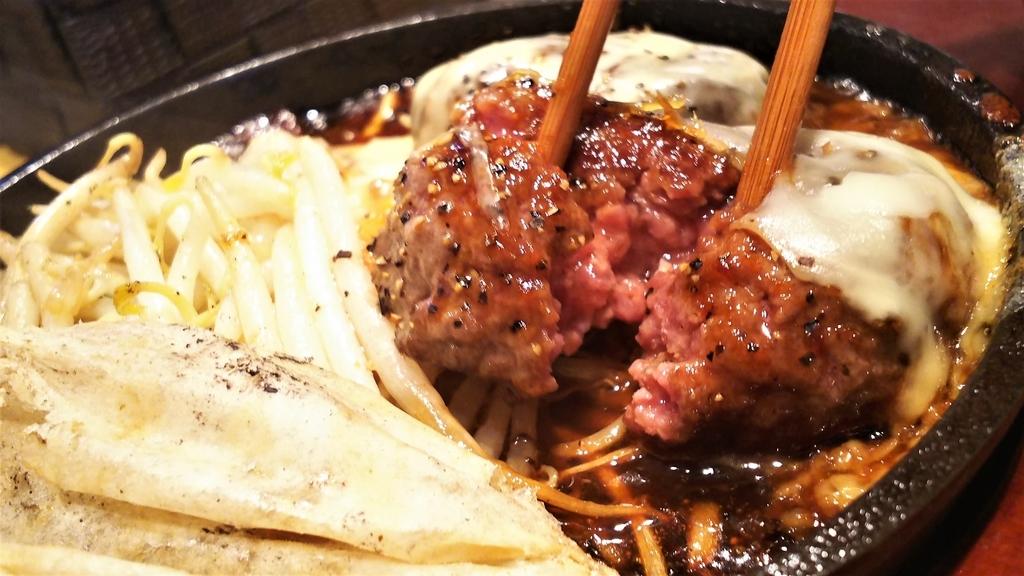 鉄板TOKYOチーズハンバーグ定食2