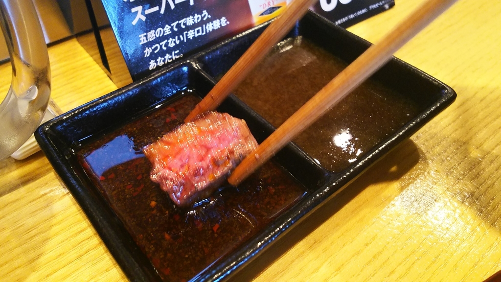 鉄板TOKYO本日のステーキ定食ステー木ソース