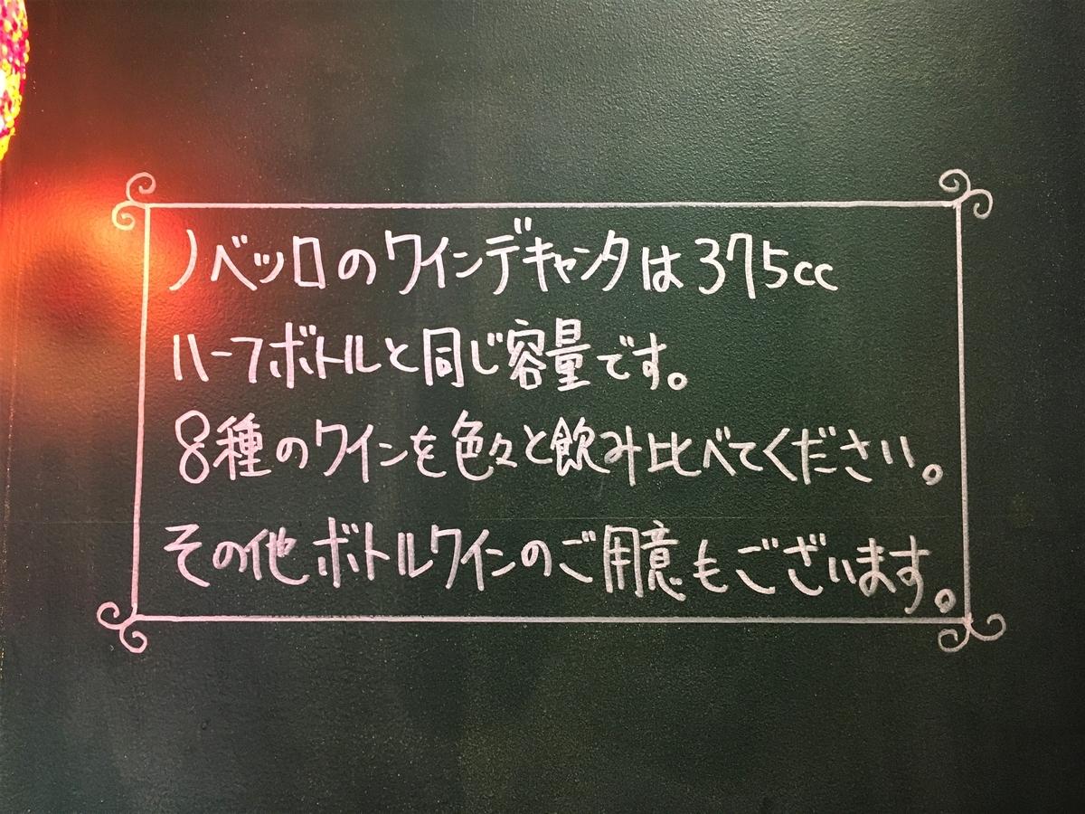 f:id:ksjlunchcircle:20191015163637j:plain