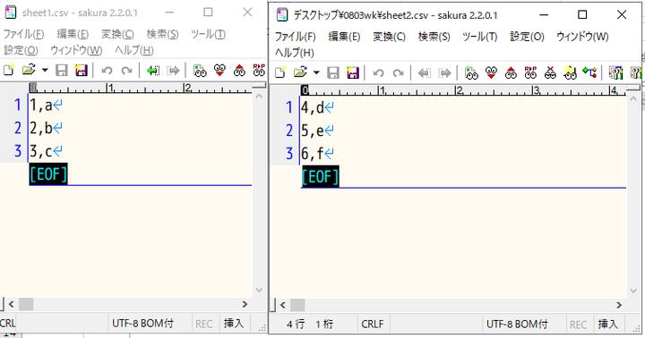 f:id:ksk1130:20190803233121p:plain