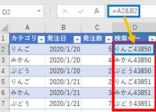 f:id:ksk1130:20200219221359p:plain