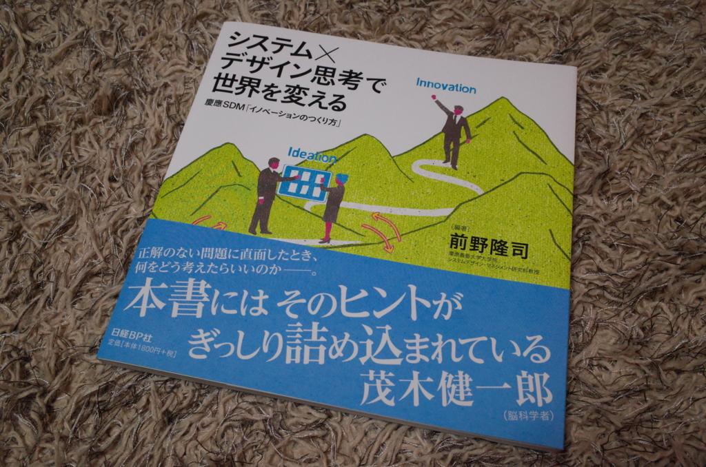 f:id:ksk_horiguchi:20160614203719j:plain