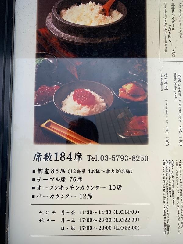 f:id:kskfutakami:20190626161459j:plain