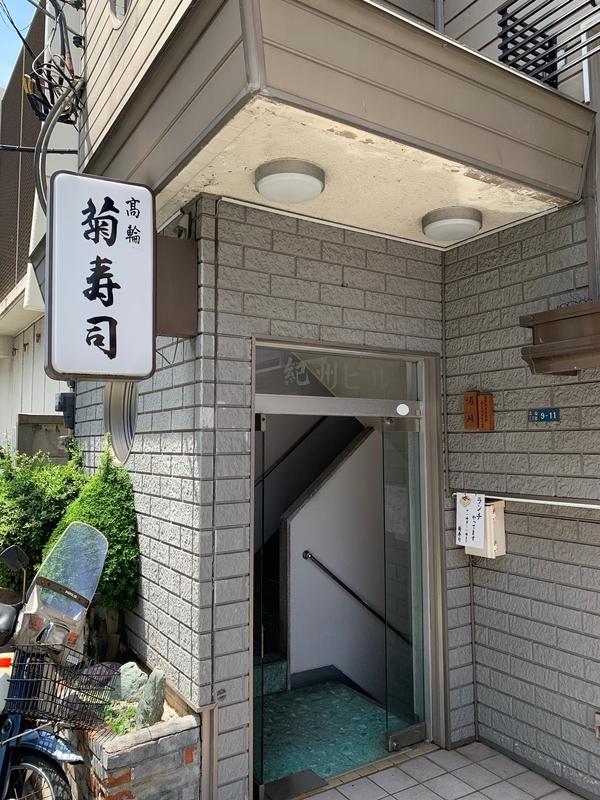 f:id:kskfutakami:20190626172333j:plain