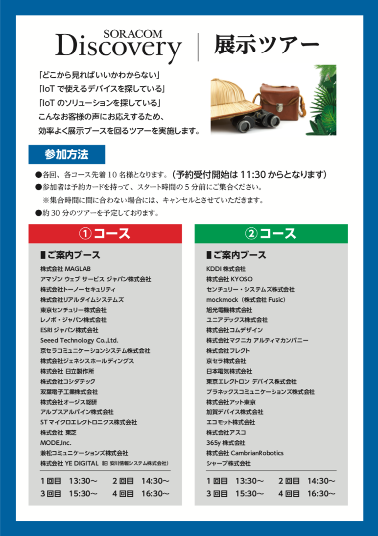 f:id:kskfutakami:20190626175551p:plain