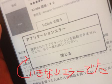 [Kindle][Paperwhite]