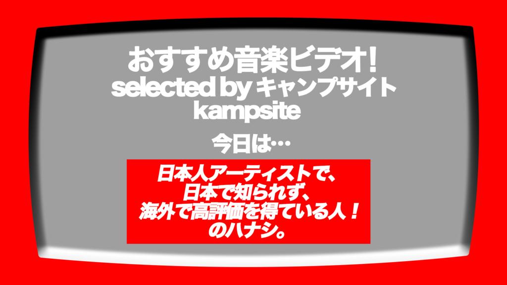 f:id:ksmvintro:20170718020136p:plain