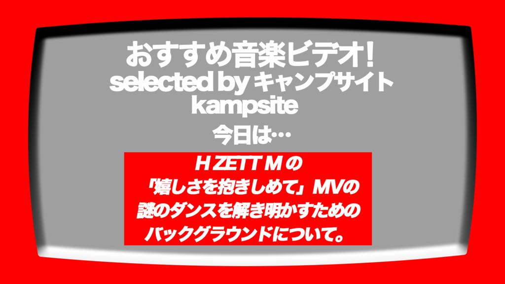 f:id:ksmvintro:20170719003250p:plain