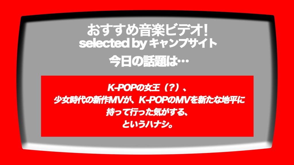 f:id:ksmvintro:20170805165639p:plain