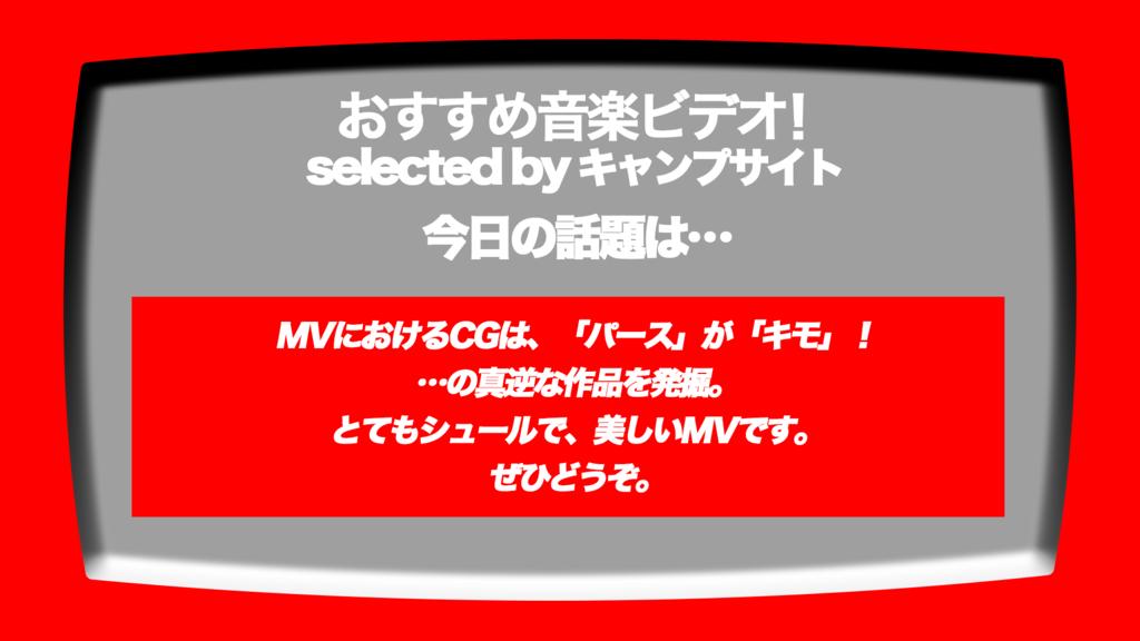 f:id:ksmvintro:20170919175958p:plain