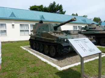 74式 自走105mm榴弾砲