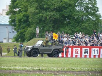 P1010300☆第11高射特科中隊