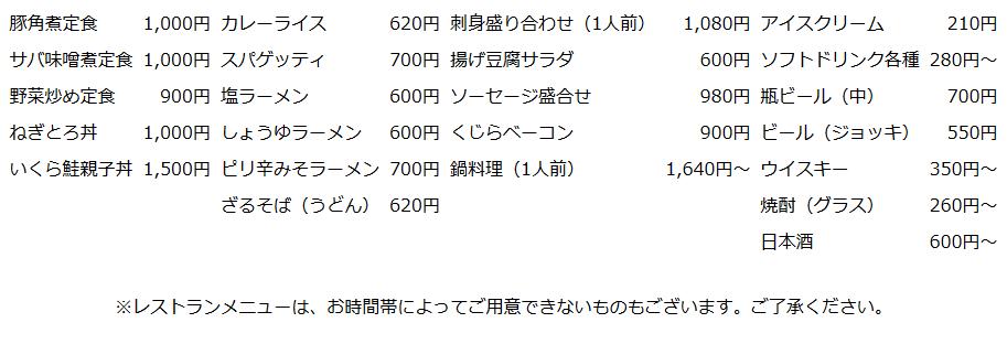 f:id:ksn-bee:20180916193109p:plain