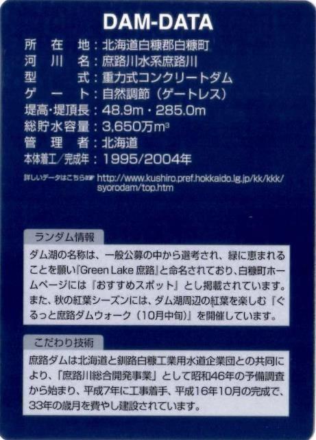 f:id:ksn-bee:20200105233301j:plain