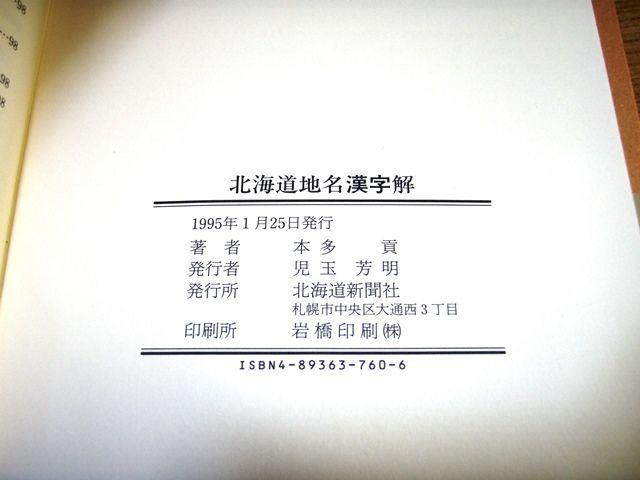 f:id:ksn-bee:20200111143034j:plain