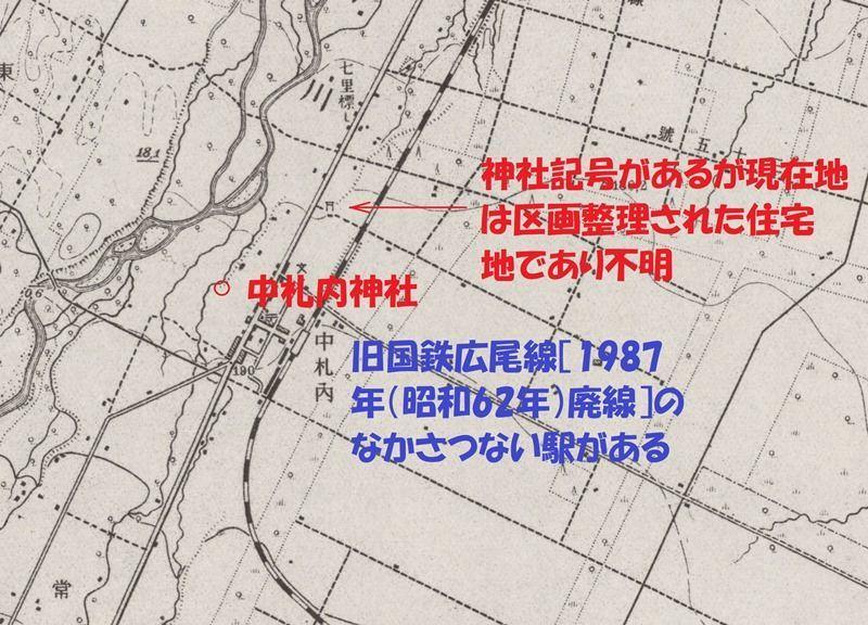 f:id:ksn-bee:20210102142851j:plain
