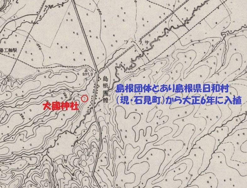 f:id:ksn-bee:20210102171321j:plain